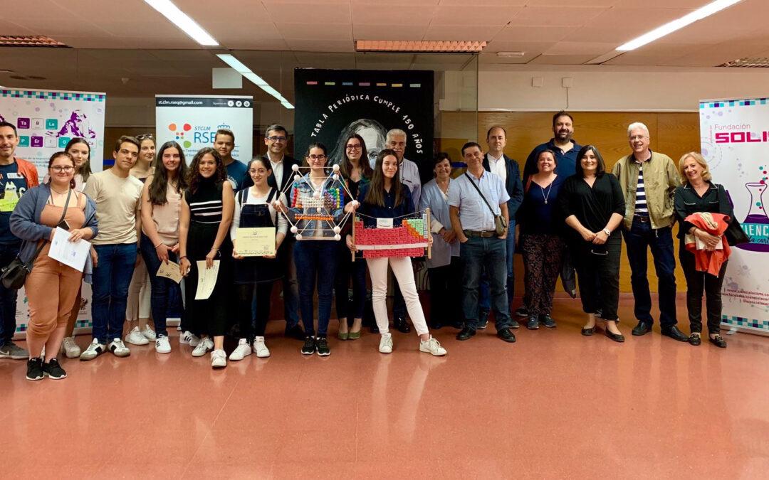 María, Leire, Paula, Lucía e Irene ganan el I Concurso de Tablas Periódicas Ciudad de Toledo